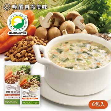 【滿足一餐】野菜淨化餐 (6包)