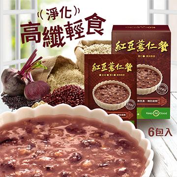 【高纖輕食】紅豆薏仁健康餐