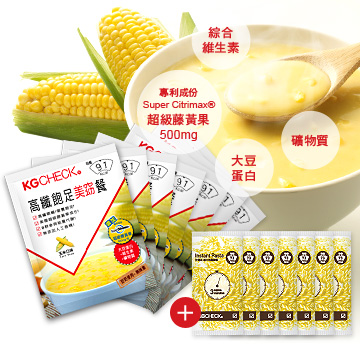 美窈餐(玉米)+即食義大利麵