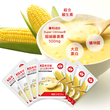高纖飽足 美窈餐-玉米口味