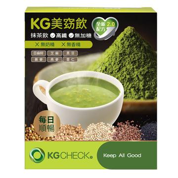 新KG美窈飲 (抹茶穀物飲),玄米綠茶,綠茶飲,美窈飲,健康食品認證,健字號
